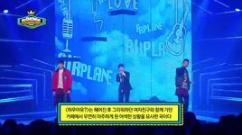 how r u (140205 show champion) - airplane