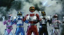 dengeki sentai changeman: the movie 1 (vietsub) - v.a