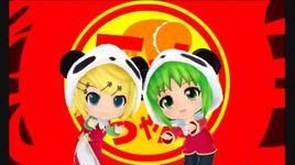 1, 2 fanclub (project mirai) - kagamine rin, gumi