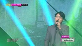 i don't want to know (140517 music core) - wheesung