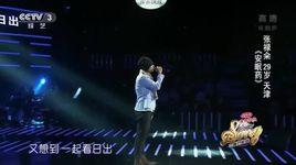 sing my song (tap 5 - phan 2) (vietsub) - v.a