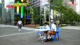 running man (tap 204 - phan 1) (vietsub) - v.a, yoo jae suk, kim jong kook