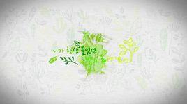 buen camino (lyrics) - shin hye sung, lyn