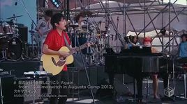 hoshi no kakera wo sagashi ni ikou again (sukimaswitch in augusta camp 2013) - sukima switch