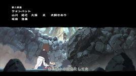 niji (naruto shippuuden ending 28) - shinku horou