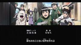 never change (naruto shippuuden ending 30) - shun, lyu:lyu