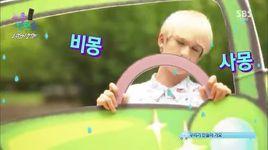 safe traffic song (140803 inkigayo) - 100 %