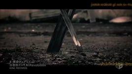 kakumei dualism (vietsub, kara) - nana mizuki, t.m revolution