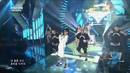dream drive (140824 inkigayo) - play the siren