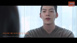 how to love (kim woo bin fanmade clip) - beast