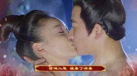nghe (che tao my nhan ost) - jason zhang (truong kiet)