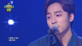 home (141022 show champion) - roy kim
