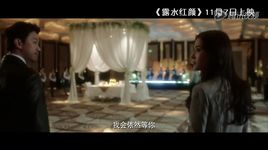 be here (lo thuy hong nhan ost) - jane zhang (truong luong dinh)