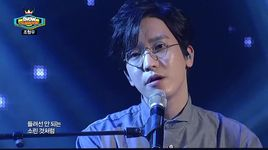 someone i know (141029 show champion) - cho hyung woo, jang jae in
