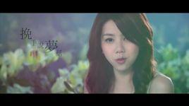 like you (lyric) - g.e.m (dang tu ky)