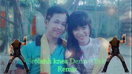khmer (remix)  - v.a