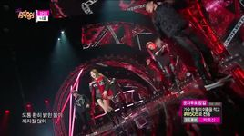 mama (141206 music core) - nicole jung