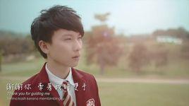 red school - joyce chu