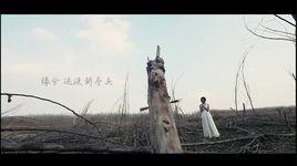 ai tu - ada zhuang (trang tam nghien)