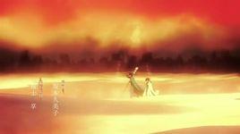 akatsuki no yona (akatsuki no yona opening 1 version 2) - kunihiko ryo