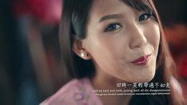 sweet home - joyce chu
