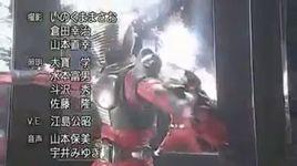 alive a life (kamen rider ryuki ost) - rica matsumoto