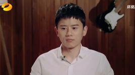 earth song (i am a singer 2015) - jason zhang (truong kiet)