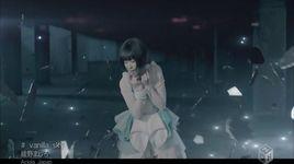 vanilla sky - ayano mashiro