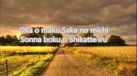 country road (whisper of the heart) (lyrics) - sugai hiromi