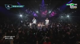 garosugil at dawn (150409 m countdown) - baek ji young, song yoo bin