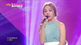 shouldn't have (150627 music core) - baek ah yeon