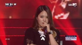 why should i (150630 the show) - awesome baby