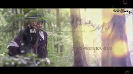 spring will probably come (scholar who walks the night fanmade) (vietsub, kara) - byul