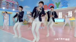sung ai (dance version) - tfboys