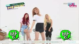 weekly idol (tap 210) (vietsub) - v.a, girl's day