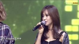one afternoon (150831 tencent k-pop) - snsd