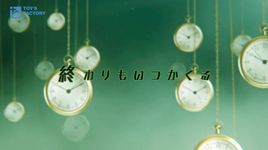 desktop cinderella - hatsune miku, hachiouji-p