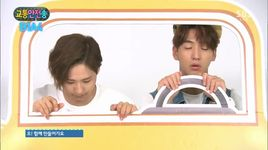 traffic safety song (150823 inkigayo) - b1a4
