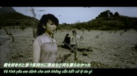 kiwoku (vietsub) - every little thing