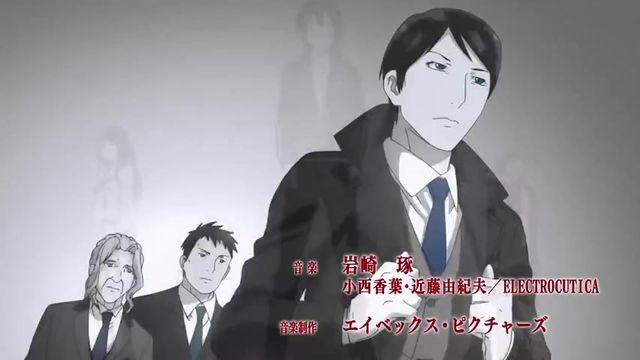 Bài hát Noragami Aragoto Opening (Noragami Aragoto Season 2 Opening) - The Oral Cigarettes