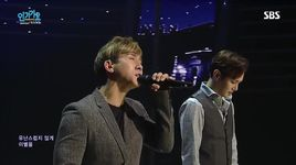 it happens to be that way (150920 inkigayo) - fly to the sky