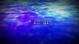 temperature (shinmai mao no testament burst season 2 ending) - dual flare