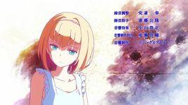 dear brave (heavy object ending) - kano