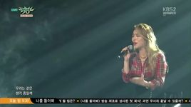 how can someone be this way (151002 music bank) - ailee