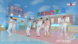 sung ai (dance version) (vietsub, kara) - tfboys