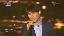love again (151009 music bank) - lim chang jung