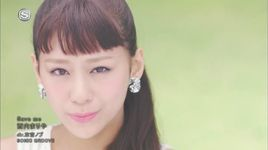 save me - mariya nishiuchi