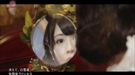 kiete, shirayukihime - houkago princess