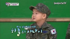 song brothers: daehan minguk manse (tap 102) - v.a