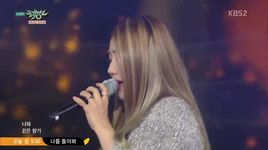 nothing (151023 music bank) - yoo sung eun